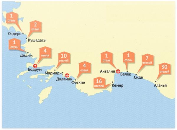 2013 отели турции 3 4 для отдыха с детьми